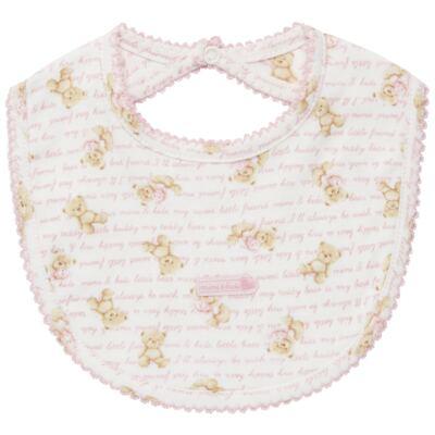 Babador em algodão egípcio Maternity Pink Bear - Classic for Baby