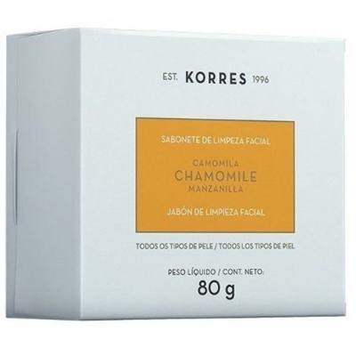 Imagem 3 do produto Camomila Korres - Sabonete em Barra - 80g