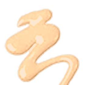 Capture Totale Serum de Teint SPF 25 Dior - Base Facial - 020 - Light Beige