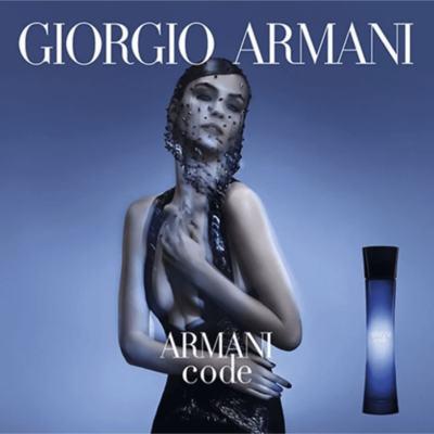 Imagem 6 do produto Amani Code Pour Femme Giorgio Armani - Perfume Feminino - Eau de Parfum - 30ml