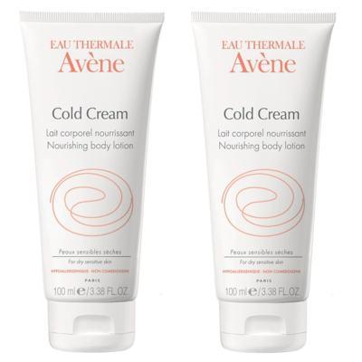 Imagem 1 do produto Kit Avene Cold Cream Creme para Mãos 2 Unidades