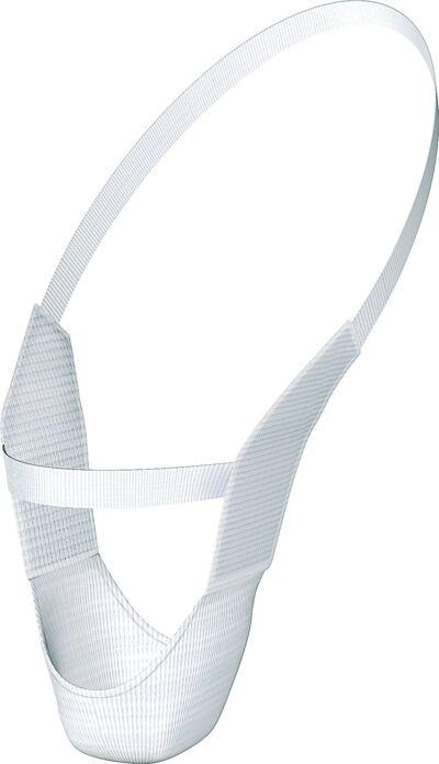 Imagem 1 do produto SUSPENSÓRIO ESCROTAL MERCUR - M