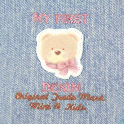 Imagem 2 do produto Babador em suedine My First Denim Girl - Classic for Baby