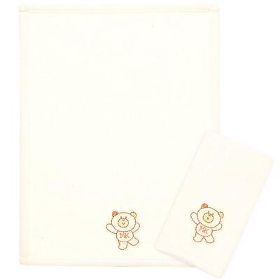 Imagem 1 do produto Kit com 2 fraldas de boca para bebe atoalhadas Nature Beary Bear - Classic for Baby