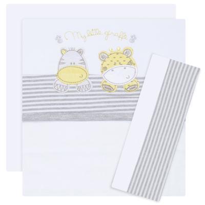 Imagem 1 do produto Jogo de lençol para berço em malha Nature Giraffe & Friends - Classic for Baby