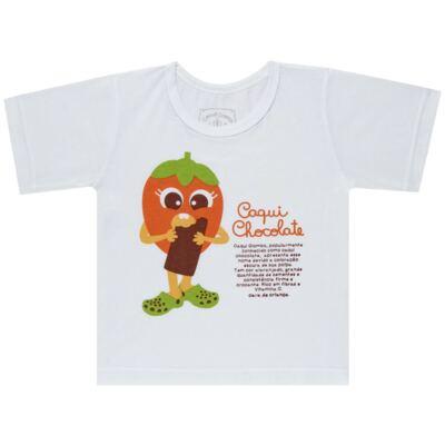 Imagem 2 do produto Pijama Curto que Brilha no Escuro Caqui Chocolate - Cara de Criança - C1912 CAQUI CHOCOLATE C PJ - MG CURTA C/CALCA M/MALHA -2
