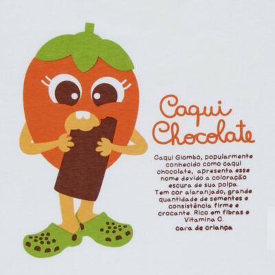 Imagem 3 do produto Pijama Curto que Brilha no Escuro Caqui Chocolate - Cara de Criança - C1912 CAQUI CHOCOLATE C PJ - MG CURTA C/CALCA M/MALHA -2