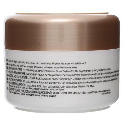 Imagem 11 do produto Vichy Dercos Nutri Reparador Mascara - Vichy Dercos Nutri Reparador Mascara 200ml